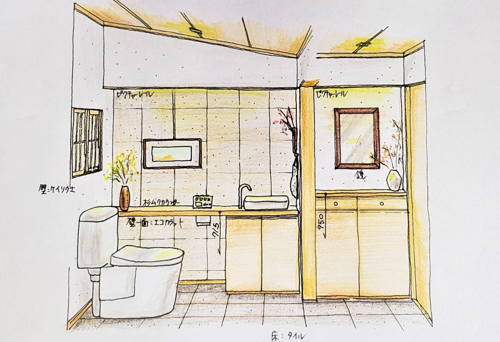 トイレ図面